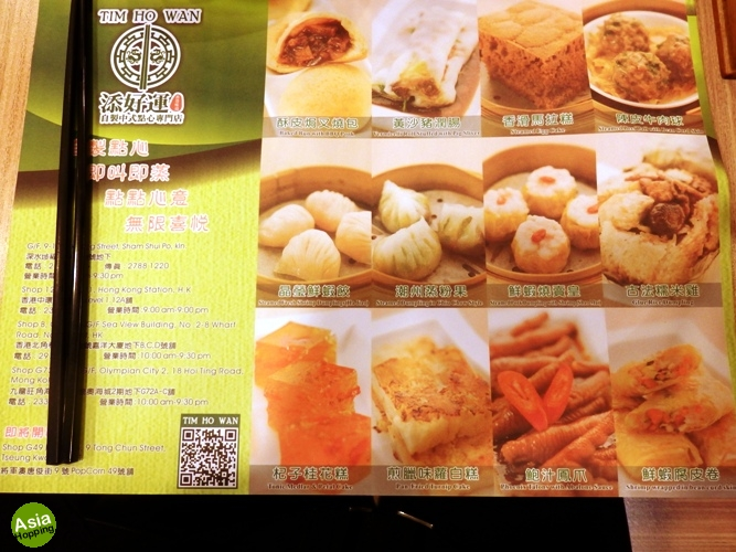 tim ho wan best sellers - what to order