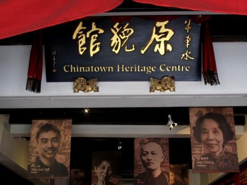 Chinatown Heritage Centre Singapore Chinatown entrance