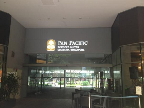 Pan Pacific Serviced Suites Apartment Singapore Hotel Orchard Entrance