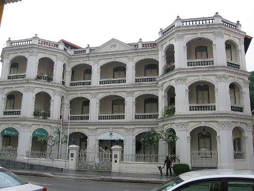 Peranakan Museum Colonial District Exterior
