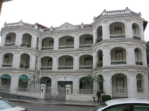 Peranakan Museum Colonial District Preview