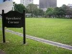 Speaker´s Corner Singapore Quay Field
