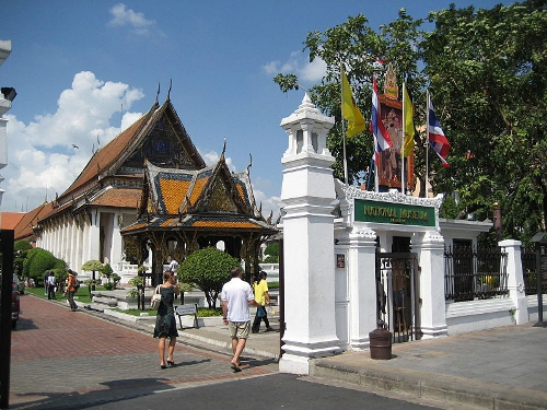 National Museum Bangkok Entrance
